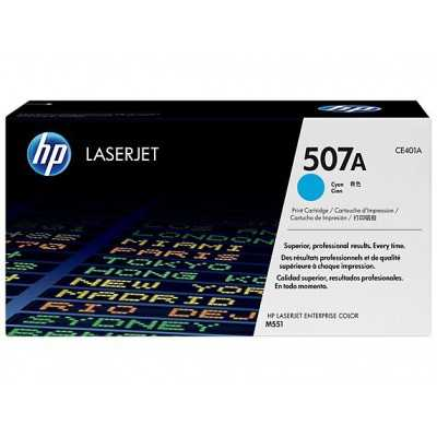 HP (CE401A) 507A Cyan Toner Cartridge - 6000 pages