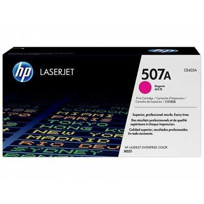 HP (CE403A) 507A Magenta Toner Cartridge - 6000 pages